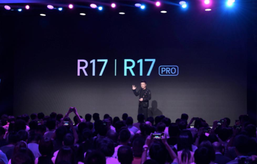 OPPOR17系列8G版本上市时间确定 8.30线上线下开售