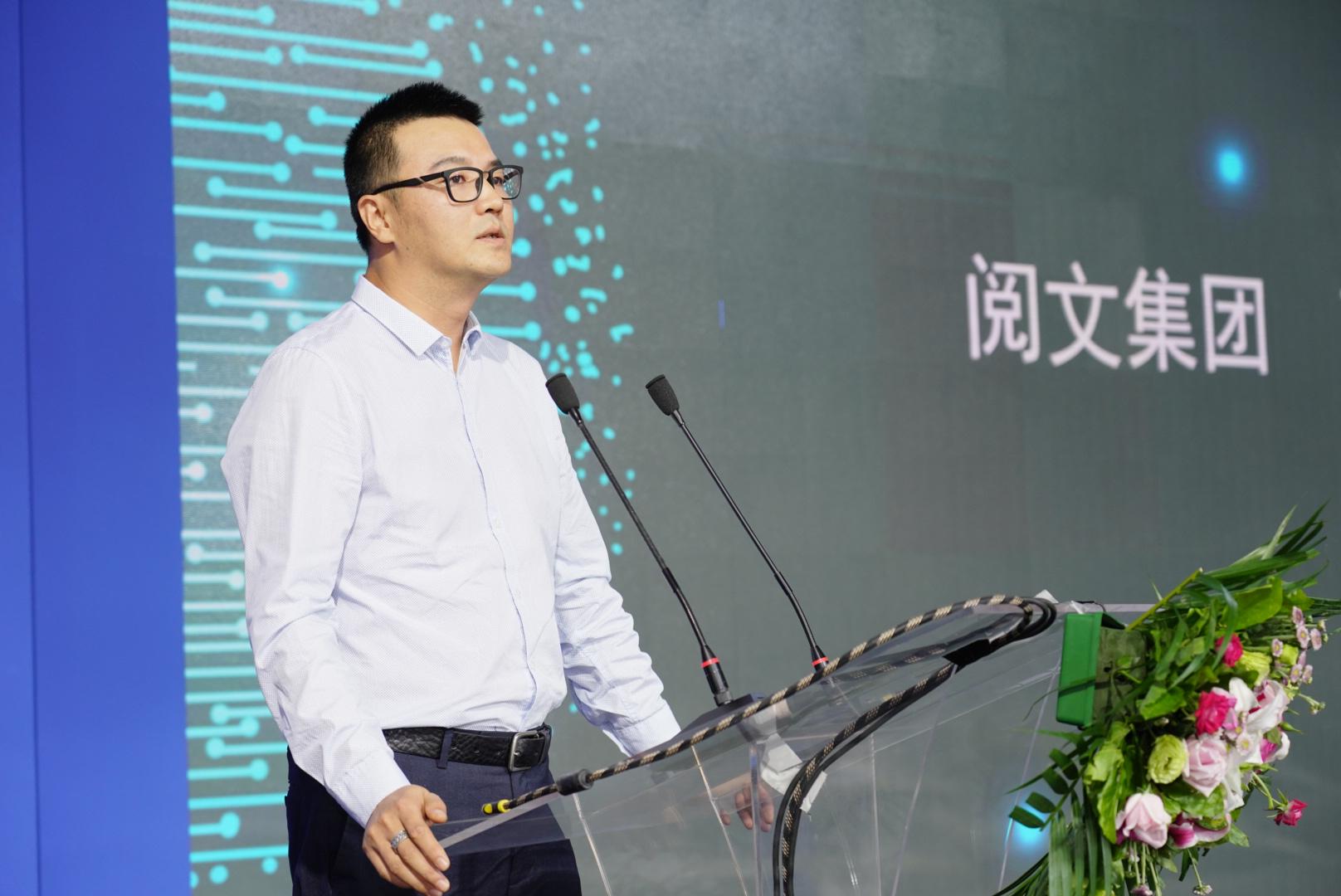 阅文集团与中图公司达成全球战略合作 看重海外渠道