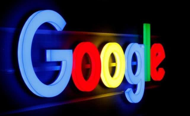 谷歌高管向国会委员会承认:我们在隐私问题上犯过错