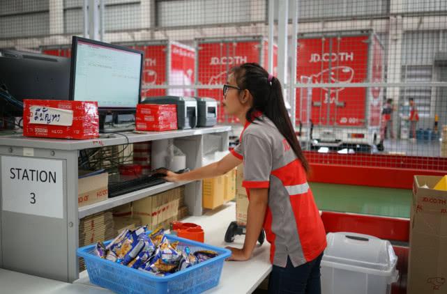 京东泰国零售平台JD CENTRAL正式上线运营