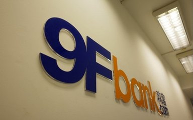 玖富集团完成E轮融资  知名金融科技公司SBI战略入股