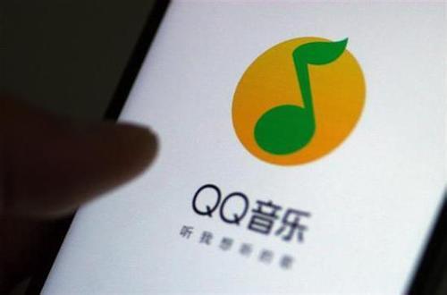 騰訊音樂遞交赴美上市招股書,騰訊持股58.1%為第一大股東