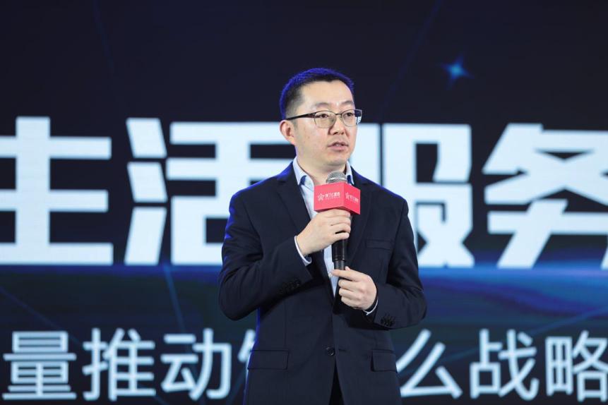 饿了么CEO王磊:饿了么星选是整体战略升级的第一步
