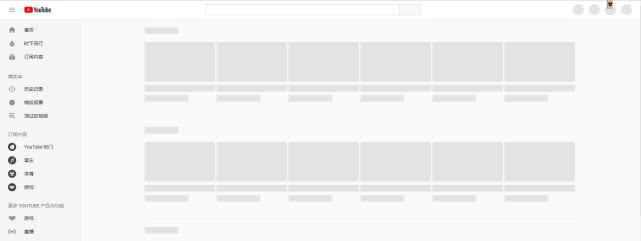 YouTube宕机问题已得到解决,原因未透露