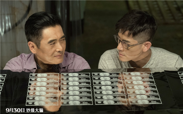 電影《無雙》票房破10億 登頂中國香港警匪片在內地的票房冠軍