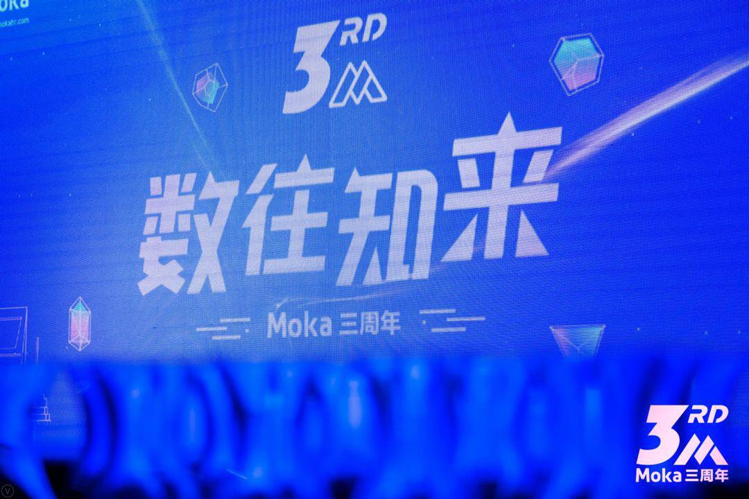 """Moka推出 """"AI人岗匹配""""功能,用AI技术赋能HR工作"""