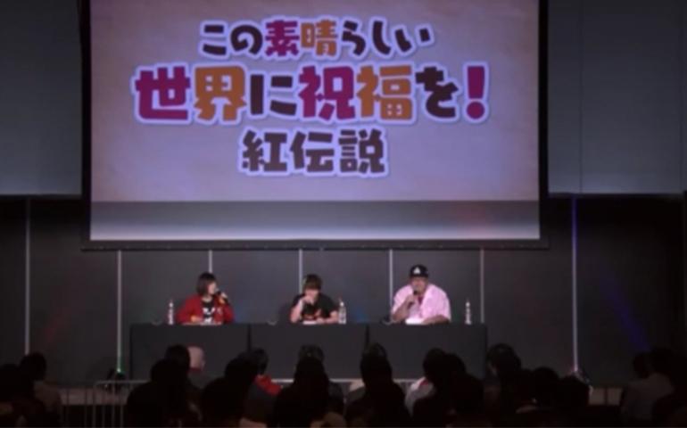 剧场版动画「为美好的世界献上祝福!红传说」2019年上映!