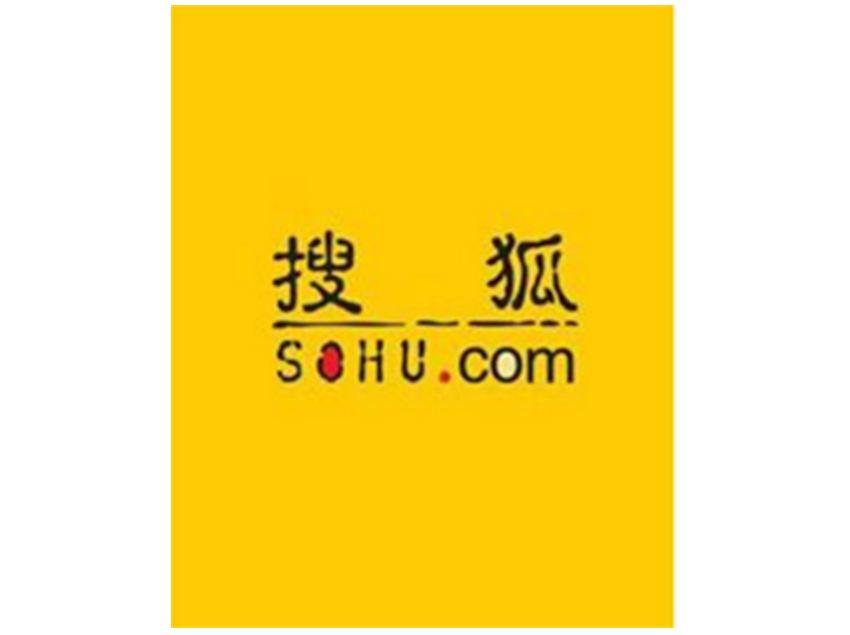 搜狐发布2018年第三季度财报 集团同比减亏近66%