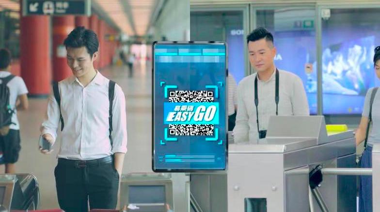 香港地铁接入港版支付宝AlipayHK 预计2020年可扫码乘车