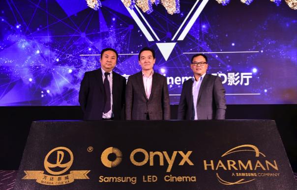 北京万达影城CBD店升级,华北首家三星Onyx影厅正式亮相