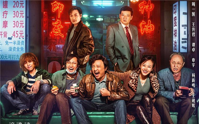 2018年中国电影票房已超559亿 高过去年全年票房成绩