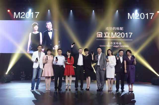 """刘立荣承认赌输10多亿:金立倒下的根本原因是""""一直在亏钱"""""""