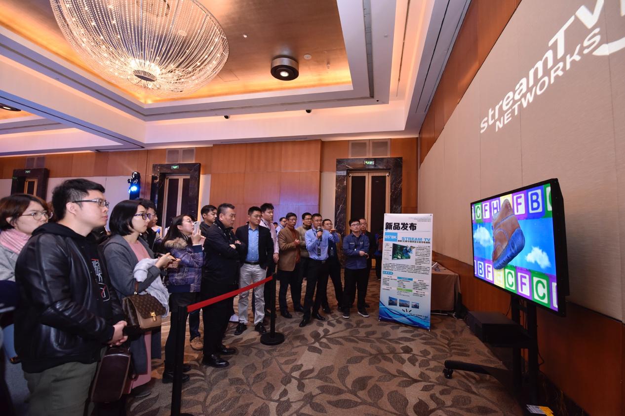 Stream TV与京西方战略互助 公布8K裸眼3D系列新产物