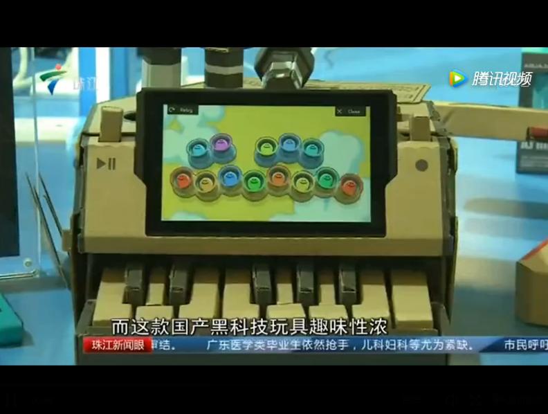 """电视台闹乌龙 Switch变成""""国产黑科技"""""""