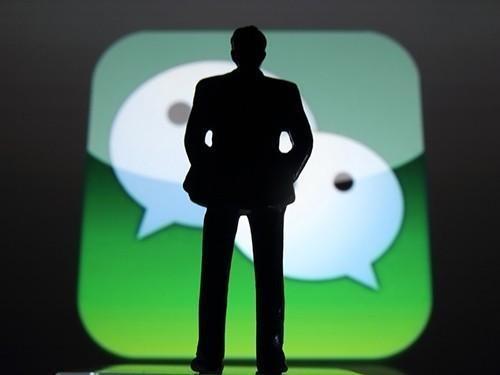 微信:批量恶意注册账号或面临法律制裁