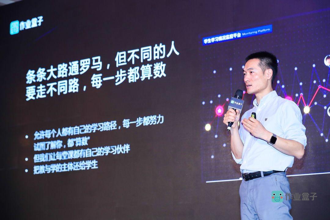 作业盒子发布三款新产品 用户数已超4000万