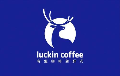 瑞幸咖啡完成2亿美元B轮融资 投后估值22亿美元