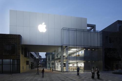 消息称苹果正在自研蜂窝调制解调器
