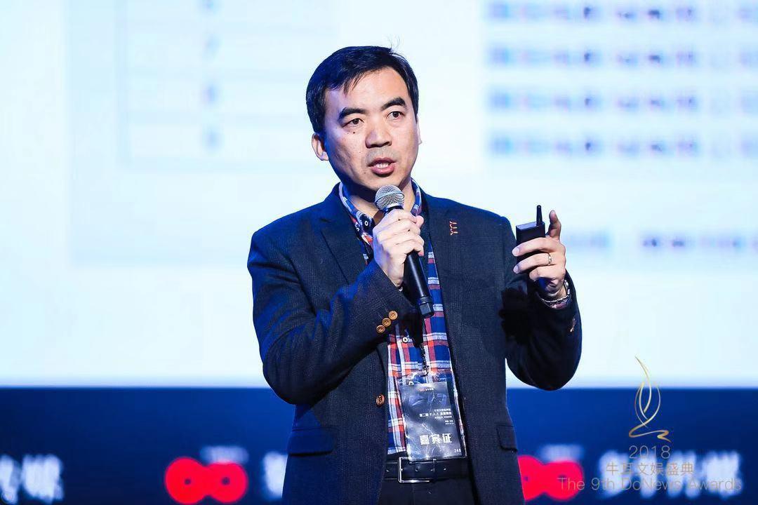 清博大数据CEO郎清平:大数据为企业连接更大价值