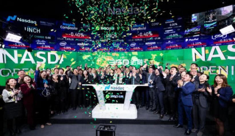 360金融美国上市 首日股价报收16.5美元 市值23.7亿美元