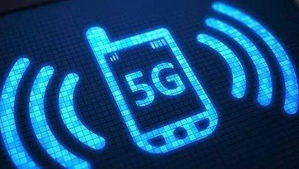 全球首个5G商用套餐被推出 每月400元不限流量