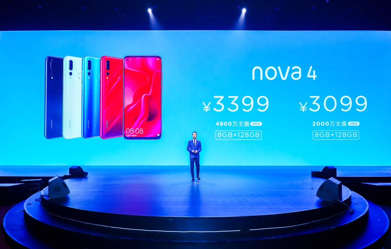华为nova4发布 搭载极点全面屏 起售价3099元