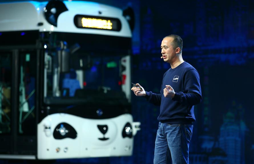 深兰科技推L4-L3级别智能公交车 除了自动驾驶还能车上购物