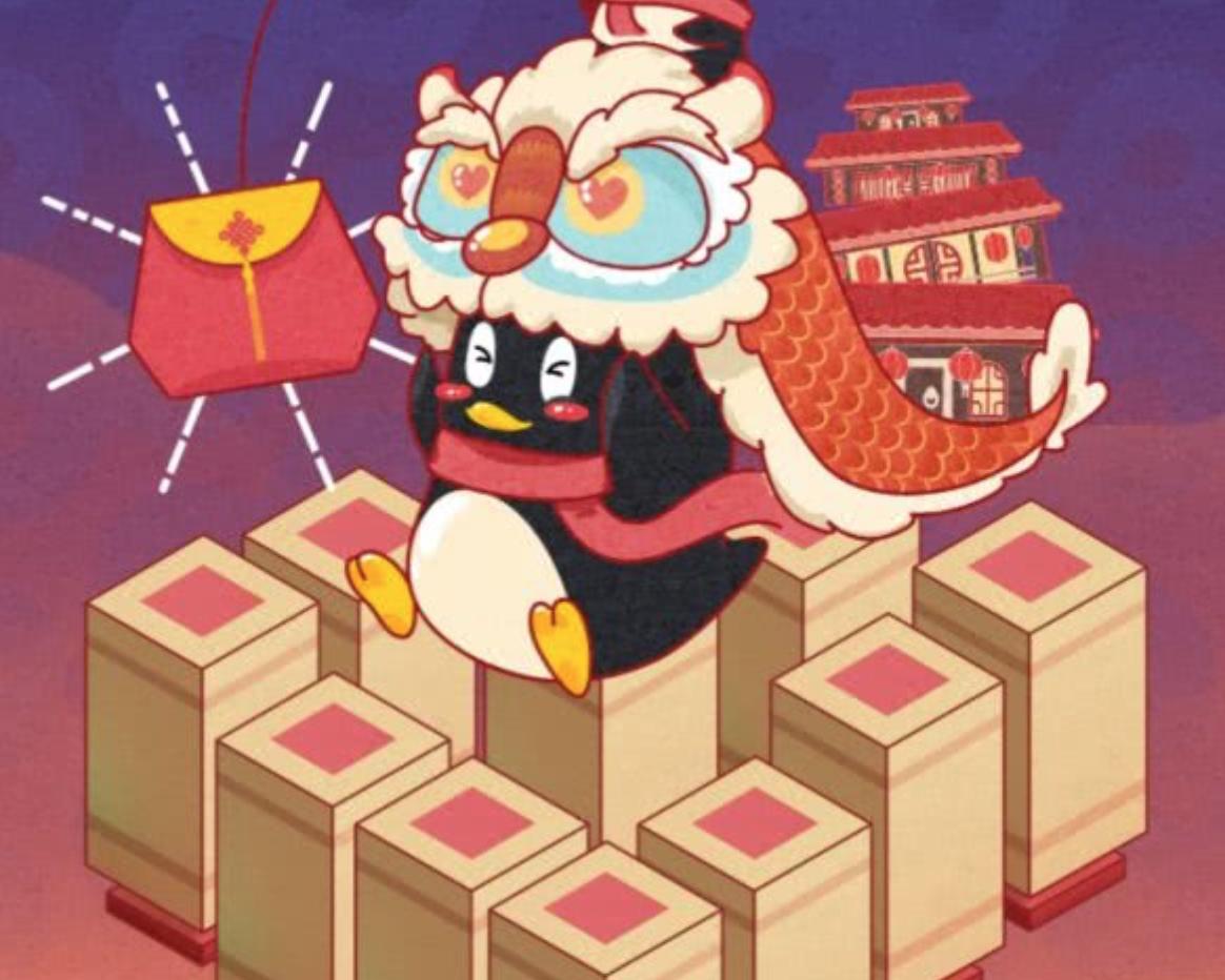 腾讯QQ公布春节活动:转发福袋解锁现金红包