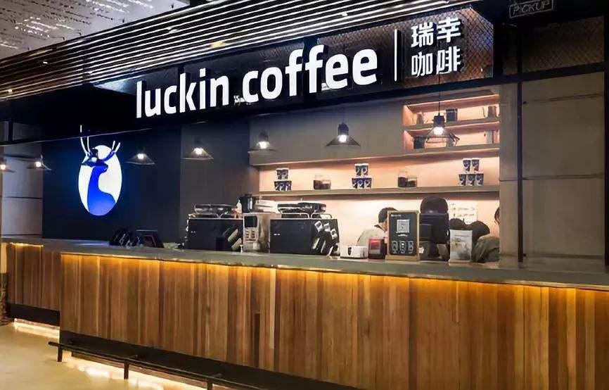 瑞幸咖啡宣布3019年4月底前将再入驻18城