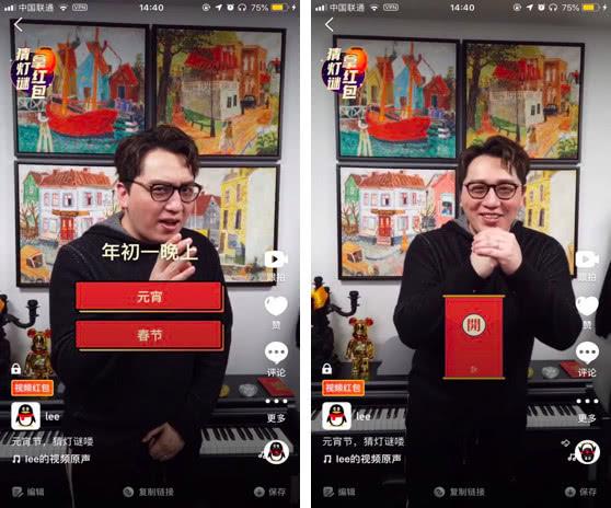 腾讯微视加码元宵节红包 宣布启动三月红包雨计划