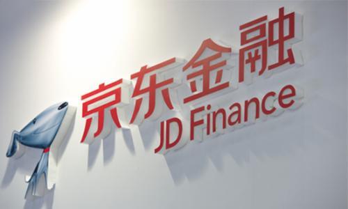 京东金融:已邀请权威机构对APP进行全面检测