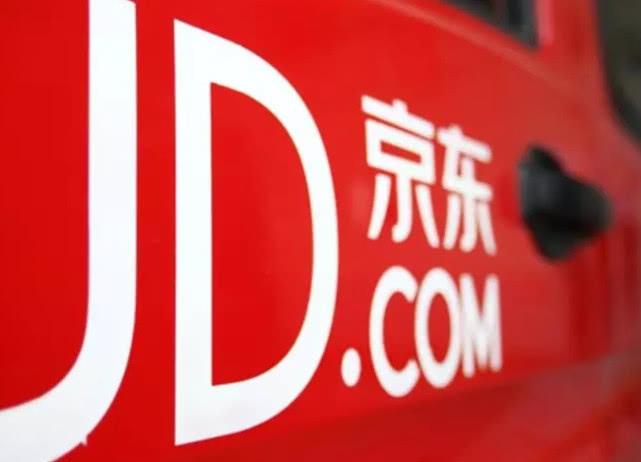 继优化10%高管后,京东宣布扩招1.5万名员工