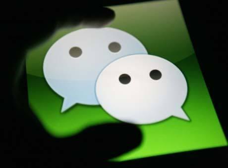 """微信:严厉打击利用个人账号发布""""违法违禁品""""售卖信息"""