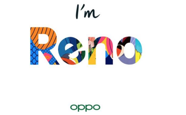 """OPPO将推出全新子品牌""""Reno"""""""