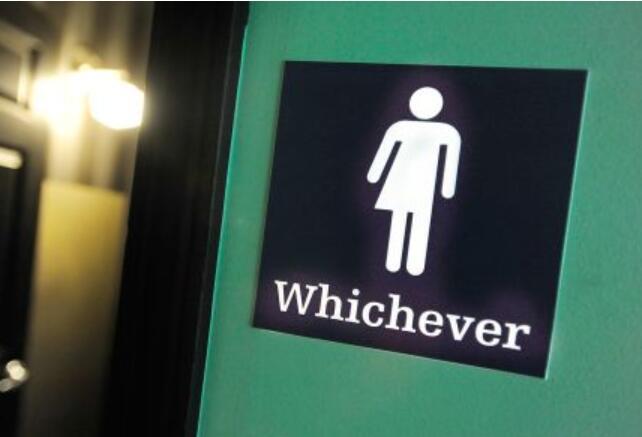 如果语音助手没有性别:研究人员创造了一个中性的声音
