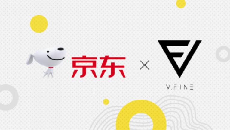 DNV旗下音乐交易平台V.Fine Music与京东达成合作