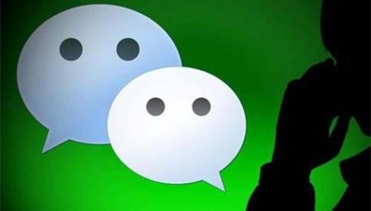 """微信文章""""好看""""功能更名为""""在看"""",""""好看""""信息流变为""""朋友在看"""""""