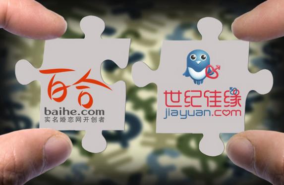 百合佳缘集团CEO吴琳光:陆续上线直播产品 打造全视频相亲平台