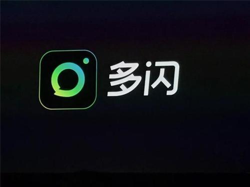 腾讯:多闪使用微信/QQ头像昵称是非法抓取用户数据
