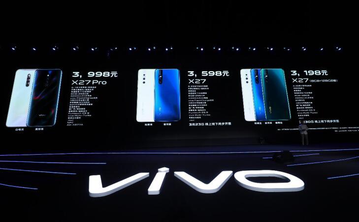vivo 发布X27/X27 Pro两款手机 起售价3198元