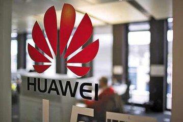 华为2018年提交5405项国际专利申请 位居全球第一