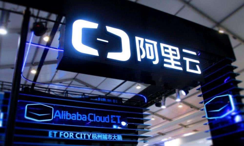 张建锋定位阿里云:云上阿里巴巴 做阿里经济体技能底座