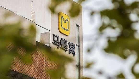 北京通信管理局等部門聯合約談馬蜂窩 要求其立即整改