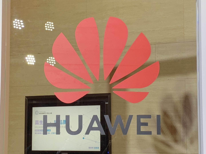 華為消費者業務定下作戰目標:5年后營收破萬億人民幣