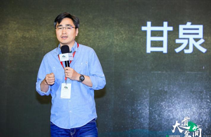 青云QingCloud宣布加入CNCF 推动云原生应用发展