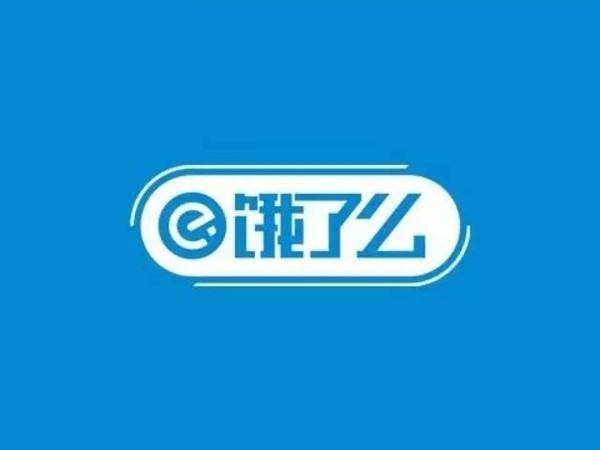 饿了么宣布与迪信通上海达成战略合作 一季度外卖数码产品订单增一倍