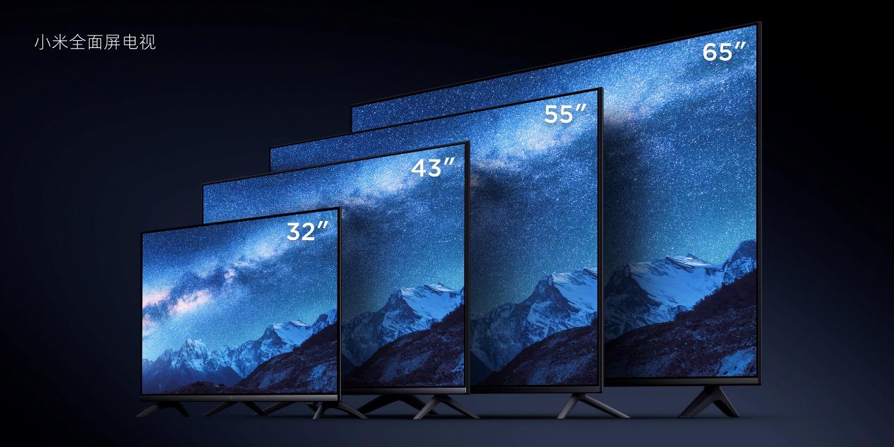 小米全面屏电视发布 售价1099元起