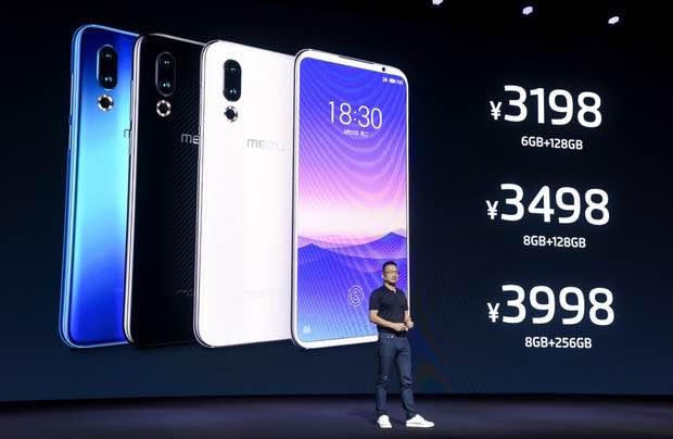 3198元起魅族16s旗舰手机发布 不打孔无刘海坚持黄章式设计