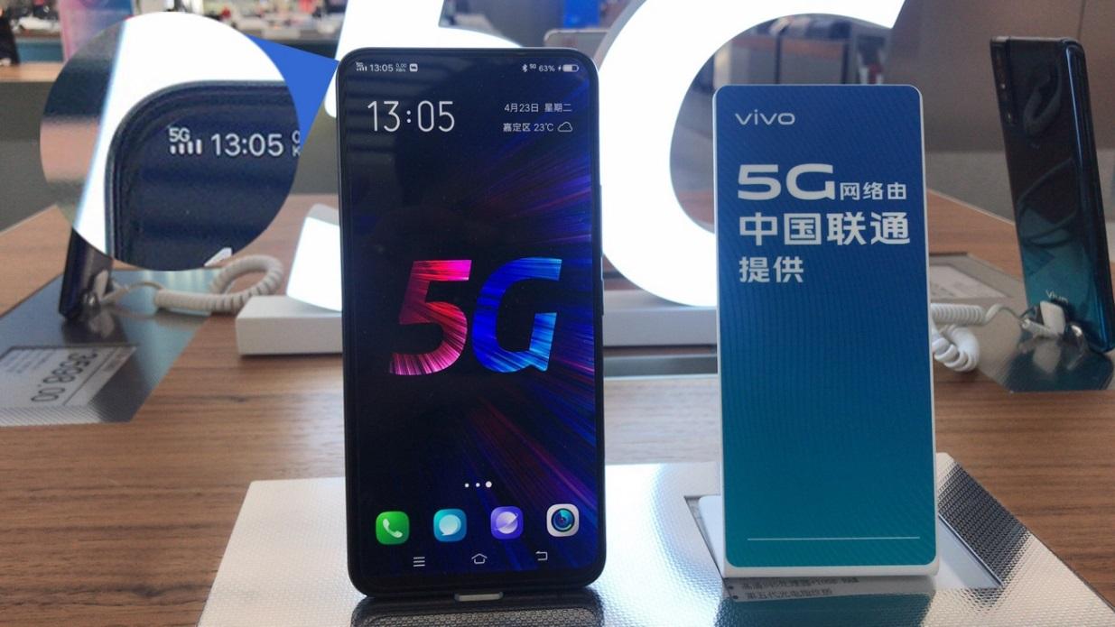 vivo首家5G体验专区在上海揭牌,5G现场测速比4G快二十倍