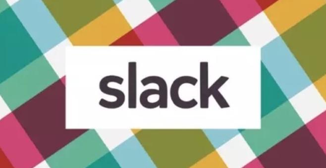 美国办公软件Slack预计本周提交上市申请